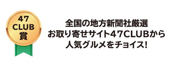 1 1月1日スタート  もっとD刊キャンペーン