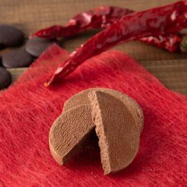 ベルギーのショコラと岡山の姫とうがらしが出会った『にわかに恋』 画像