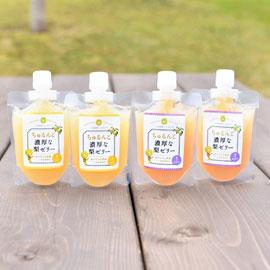 ちゅるんと濃厚な梨ゼリーゆず果汁入とぶどう果汁入 画像