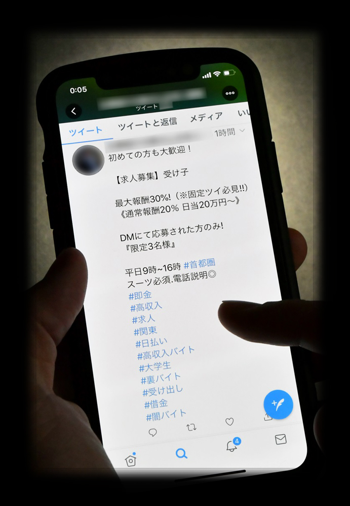 福井新聞D刊
