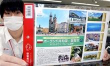 敦賀と縁深いポーランド親しんで 孤児受け入れ100年、市内郵便局で名所の切手販売