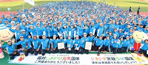50年ぶりに天皇杯を獲得し、満面の笑顔の福井県選手団=10月9日、福井県福井市の9・98スタジアム