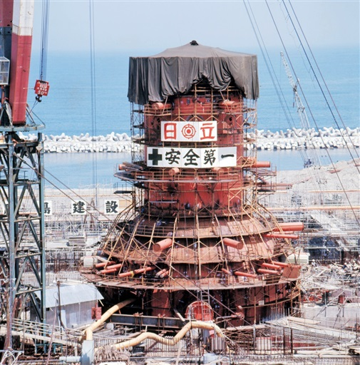 建設中の東京電力福島第1原発1号機=1968年6月