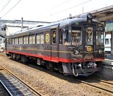 ダイニング列車「くろまつ号」 31日予約開始 小浜線10月運行