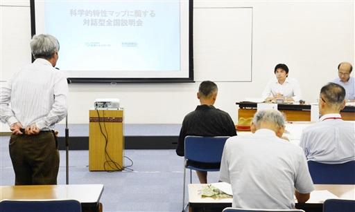 市民17人が高レベル放射性廃棄物の地層処分について意見した説明会=7月31日、福井県福井市のフェニックス・プラザ
