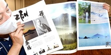 禅、自然、薬膳… ZENの高浜、旅して仕事も ガイド紙、動画でワーケーション普及へ