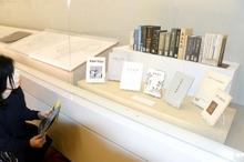 嶺南の山城に焦点、光秀ゆかりも 県立若狭図書学習センターで展示