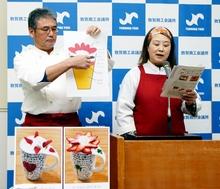 敦賀8事業所の「一押し」発表 食が中心、防災や健康分野も