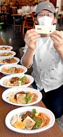 子どもの昼食においしい弁当を 敦賀5店、安く提供