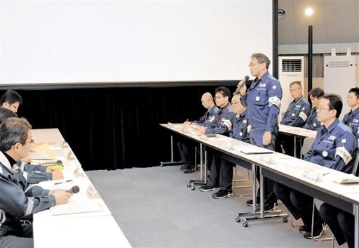 原子力規制庁による保安検査の初回会議=3月1日、美浜町丹生の関西電力美浜原子力PRセンター