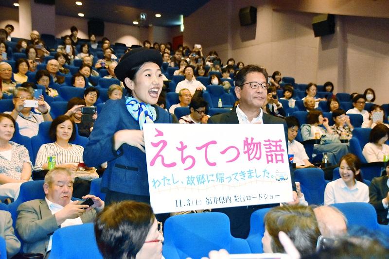 試写会フォトセッションで笑顔をみせる横澤夏子さん(左)と児玉宜久監督(右)=9月21日夜、福井県福井市内の映画館