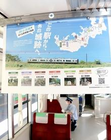 小浜線に乗って若狭路の城跡巡りを 観光資源へ県がPRポスター、住民グループは「御城印」販売