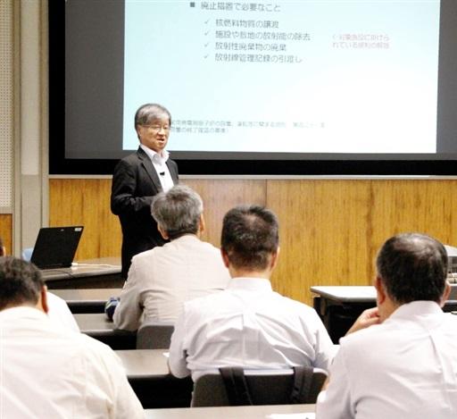 原発の廃炉技術や地元企業の役割などについて学んだセミナー=2日、福井県敦賀市の若狭湾エネルギー研究センター