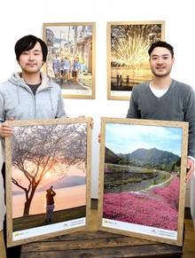 高浜生活の幸せショット 地域協力隊2人が移住者視点の写真展