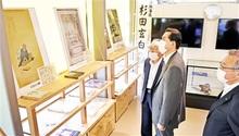 小浜・まちの駅、新たな魅力 玄白資料展示やカフェ開店 憩う場、来客増期待