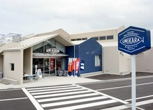 シーフードマーケットが福井県高浜町に7月7日オープン 「うみから」 泳ぐ魚、調理しテラスへ