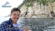 外国人目線で福井観光発信 訪日見据え県連盟動画制作 事業者研修にも活用