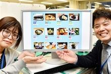 「敦賀産」ネットで発信 市がサイト開設 29日から本格運用