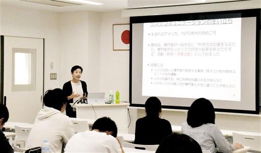 原子力に関するリスクコミュニケーションなどについて講義する土谷事務局長=福井市の福井工大福井キャンパス