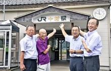JR小浜線十村駅 再びにぎわいを 若狭町の団体、CFで資金呼び掛け駅舎改修計画 レトロ内装や物販カフェ