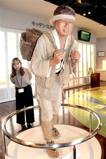 「鯖運ぶ男」君の名は 小浜市食文化館の行商人模型の名前募集