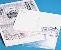 誕生日・記念日新聞のサンプル画像