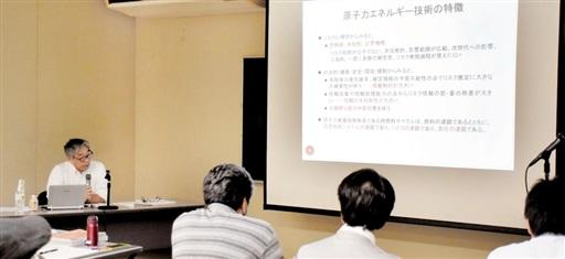 原子力エネルギーを巡る課題解決に向けて専門家の知見を聞いた勉強会=9月26日夜、鯖江市民活動交流センター