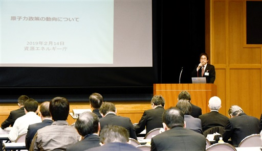 敦賀市内の企業が大型事業の内容について説明を受けた交流会=2月14日、福井県敦賀市プラザ萬象