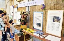 光秀と福井の関わり紹介 敦賀・さかな街でパネル展