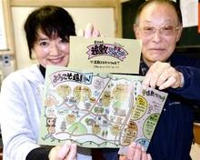手描き地図で遠敷PR 公民館主事・赤尾さん、地域歩き製作