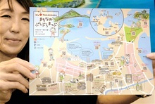 """風景""""最新""""高浜マップ インスタと連動 高浜町まちなか交流館の浅野さん制作 投稿も楽しんで"""