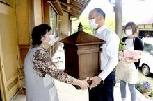 小浜市の「回り大師」伝統脈々 区民「コロナ終息願う」