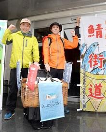 福井県のサバ、歩いて京都にお届け 鯖街道「針畑越え」行商人を再現