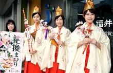 新様式の「花換え」来てね 敦賀で1日から 福娘「まつり」PR