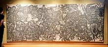 水上勉さん収集絵画、独特の世界観 おおい町の若州一滴文庫で後期収蔵品展