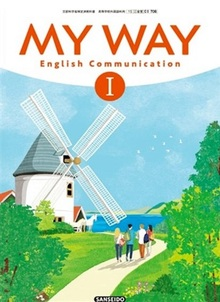 若狭高サバ缶、高校教科書に掲載 来年度発行の三省堂・英語 12年の努力を同世代へ紹介