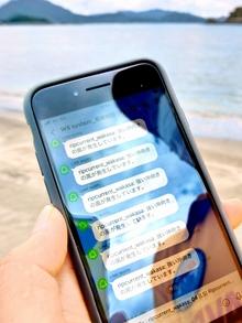 若狭和田ビーチAIが自動で救助要請 離岸流や沖向き風、人を検知 福井県内初システム