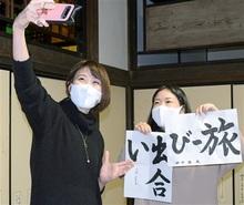 体験通じ掘り下げ 敦賀の魅力、びー旅(女子旅)で発信 観光キャンペーン隊のインスタ人気