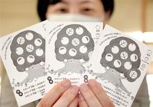 地域商品券の登録店舗募る 福井県小浜市、コロナで経済対策