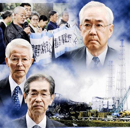 東京地裁前で開かれた被災者らの集会(左上)、煙を上げる福島第1原発3号機(右下)を背景に、武藤栄元副社長(右上)ら東京電力旧経営陣のコラージュ