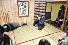 熊川宿に忍者道場がオープン 体験や歴史学習、賑わい創出へ
