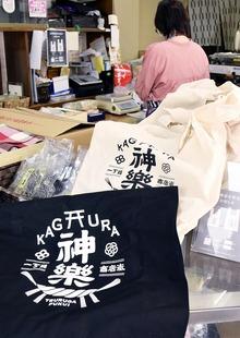 第2波懸念も知恵絞る敦賀の商店街 新商品開発や販路開拓
